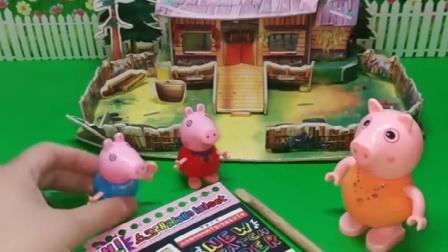 猪妈妈给佩奇买了新画本,乔治也想要,猪妈妈会给买吗?