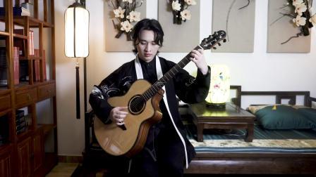 《青天》叶锐文民谣吉他独奏