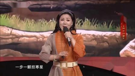 秦腔《陕北往事》选段 侯红琴 西安三意社