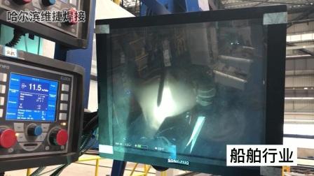 焊接自动化为什么需要熔池监控