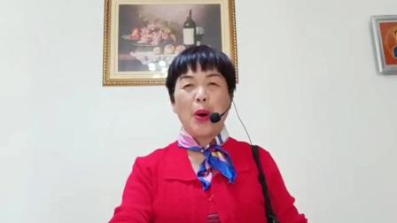 """优秀演员周小娟演唱豫剧《小二黑结婚》选段""""清凌凌水来蓝莹莹天""""制作上传幸福美满"""