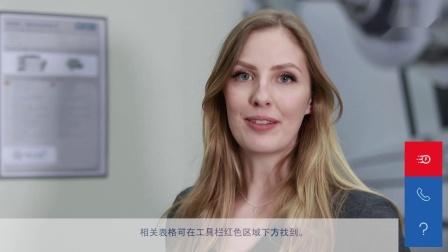 [GROB Story] GROB4Care备品备件快速生产