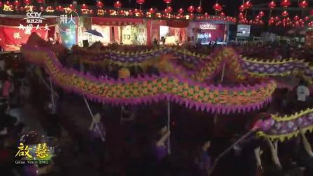 【直播】超30万人与神狂欢的嘉年华 ——马来柔佛古庙众神巡游(上部分)直播