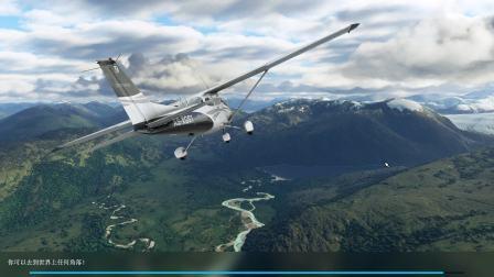 【雷哥】模拟飞行2020  第三期
