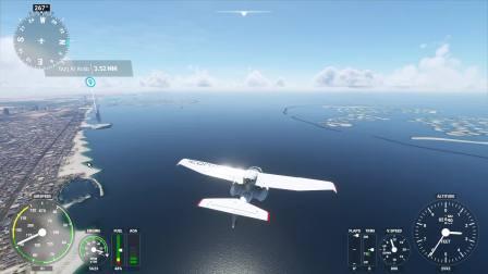 【雷哥】模拟飞行2020 第二期