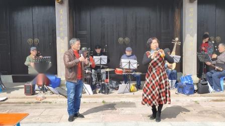 2021年2月23日,永旺村祠堂门前《越剧》山河恋,送信,朱巧儿~丁海潮演唱,甬闻录制。
