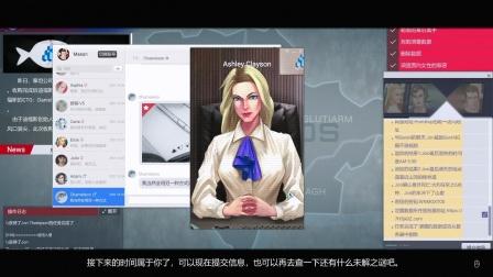 【雷哥】全网公敌 第二期