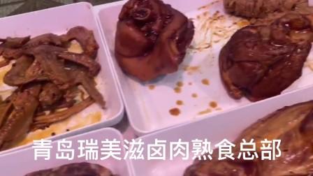 北京学习卤菜培训去哪里