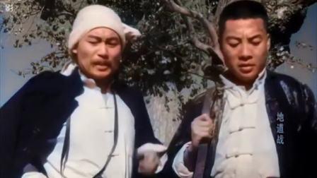 电影《地道战》1965年八一电影制片厂 AI渲染 彩色版-_超清