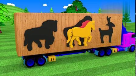 给不同颜色的动物木板找到在卡车上的合适位置,少儿益智[高清版]