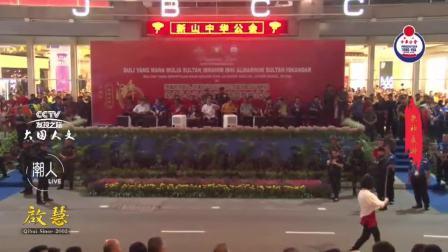 【直播】超30万人与神狂欢的嘉年华 ——马来柔佛古庙众神巡游(中部分)直播