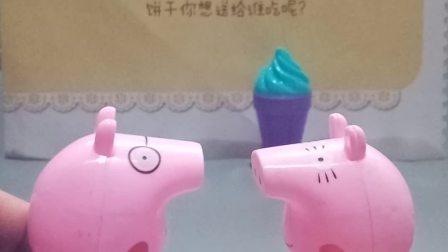 萌娃玩具:猪妈妈想吃冰淇淋