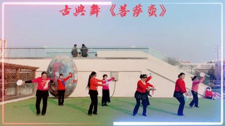 原创古典舞《菩萨蛮》表演,圆梦舞蹈队