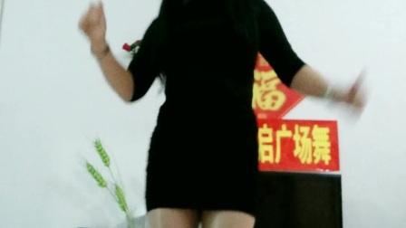 32步广场舞《你的万水千山》