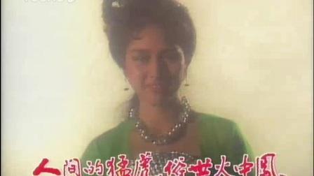 我在陆小凤之凤舞九天 39 截了一段小视频