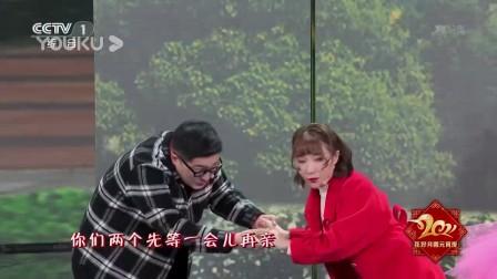 我在易烊千玺王一博献唱青春,潘长江蔡明老搭档合体爆笑来袭截了一段小视频