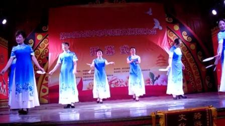 舞蹈《东方茉莉花》