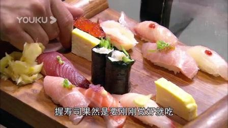 我在孤独的美食家 中国版 02截了一段小视频