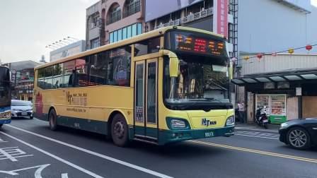 【2021.02.12】南投客運 HINO大復康巴士 6653路 996-FX