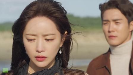 「OST」火鸟2020 OST Part.2 (基贤 - Will We Be Able To Meet Again)