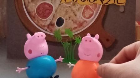 萌娃玩具:猪爸爸不给猪妈妈弹吉他啦
