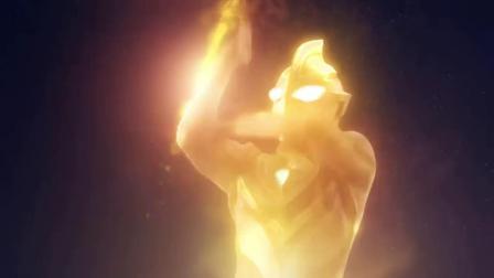奥特曼两次集体闪耀形态,这就是光的力量!
