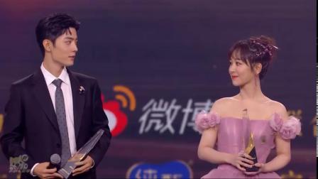 恭喜 肖战 杨紫
