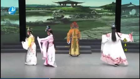 莆仙戏470《公主泪》婵媛剧团+