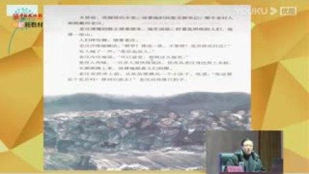 2021年课改中国行(菏泽)公益师训会.mp4_超清