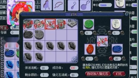 梦幻西游抗揍老王录播21年2月28号
