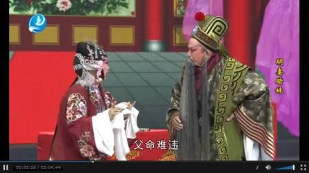 莆仙戏471《明妻暗妹》明哲剧团+