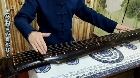 古琴课堂◎认识古琴