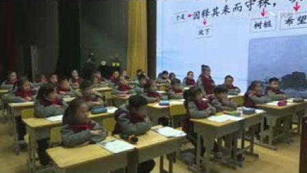 2020年课改中国行(南京)公益师训会