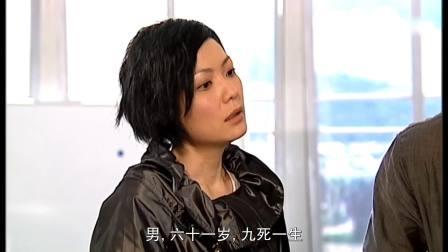 读心神探|第10集:黄宗泽为何如此帅
