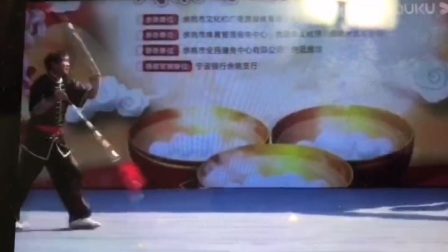 2O2丨年佟茂锋双九节鞭闹元宵