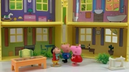 乔治家里来了陌生人,这可吓到小乔治了