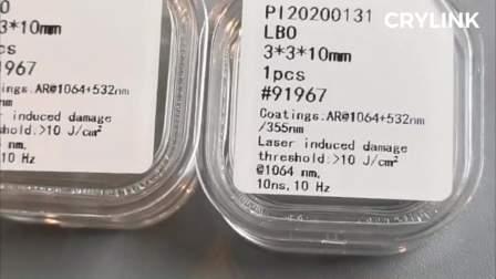 LBO非线性晶体 3×10×10.MP4