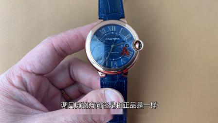 卡地亚玫瑰金蓝气球WGBB0036腕表