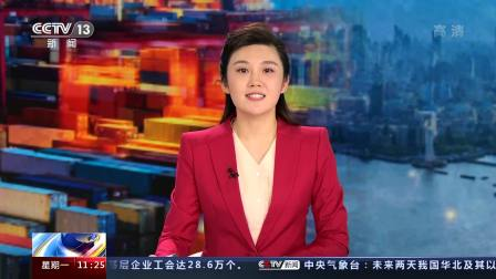 安徽合肥:创新引领 前沿科技产业聚集