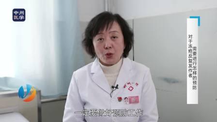 对于冻疮反复发作者需要进行怎样的预防?