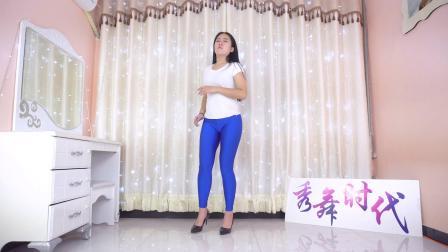 秀舞时代 小玉 SISTAR Shake It 舞蹈 电脑版 7 正面