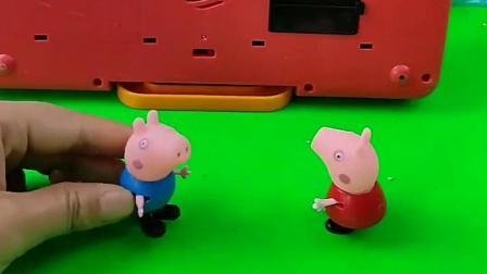 小猪乔治的玩具不能玩了,姐姐佩奇来帮忙查看,是没有安装电池啊