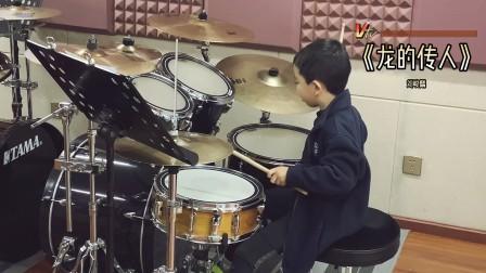 【架子鼓】《龙的传人》王力宏 刘峻麟 小鼓手