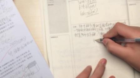 果果讲题_数学五年级下12