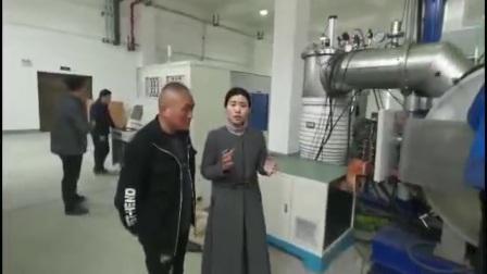 请关注:致力于开发新材料产品,具有国际先进水平的悬浮冶金技术