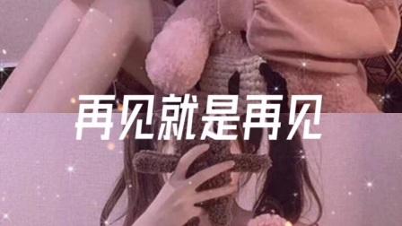 """[顾七七❄️]文案:""""再忙也要捕捉快乐""""❤️今日话题:你被""""抛弃""""过吗?👀.如果没有,我希望你一直快乐😊"""
