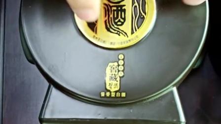 贵州习酒窖藏1988应该怎么鉴定(二)