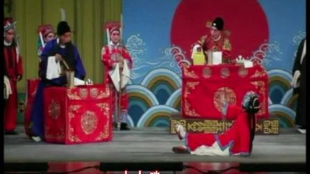 蒋国芬、寇春华、于万增、朱宝光《玉堂春》2013.6.2 苏州开明大戏院