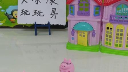 玩具:新朋友是小兔吗?