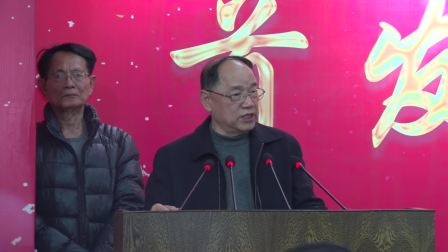 重修长乐玉溪陈氏宗谱赠送暨首发仪式2021.3.12